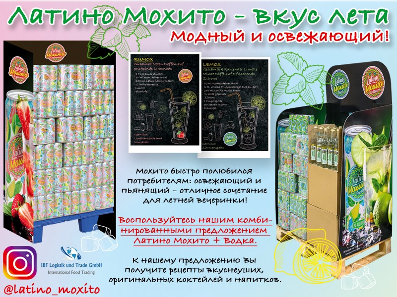 media/image/moxito_TZ_04-06-20_800x600.jpg