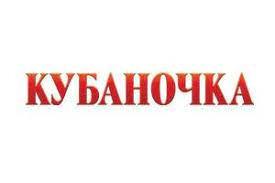 Kubanochka